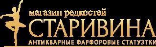 Магазин редкостей Старивина в Казани